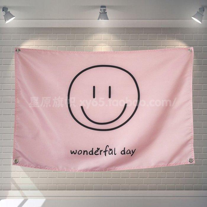 小賴的店--INS風小清新笑臉家居工作室辦公室裝飾掛布掛旗直播背景布可定制