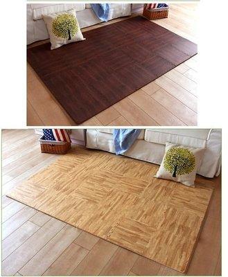 仿木紋軟膠地板($10/件,包送貨)地墊DIY拼接窗台墊膠地墊坐墊室內BB毯保護毯廚房睡房隔音