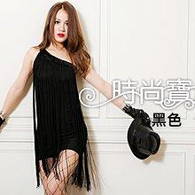 《時尚寶盒》#A11271_斜肩亮片流蘇洋裝_多色_表演/舞蹈/夜店/展場show girl