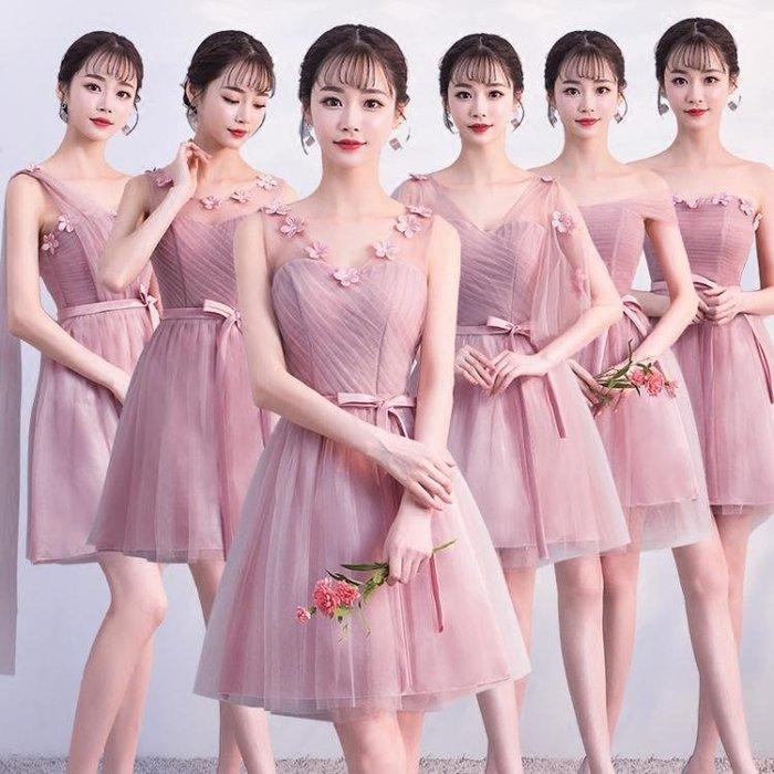 禮服裙女2019新款伴娘禮服女姐妹裙 伴娘團禮服女伴娘服姐妹團秋YSY