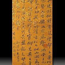 【 金王記拍寶網 】S257 中國清代書畫名家 鄭板橋 手繪書法一張 罕見稀少~
