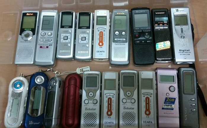 ☆手機寶藏點☆破盤超殺價 各類數位錄音筆 1G 報帳繳回 所有功能正常 隨機出貨 歡迎貨到付款 咖301