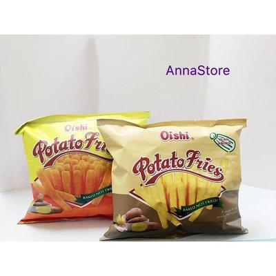 OISHI POTATO FRIES 薯條 原味,起司口味 任選(剩起司口味)