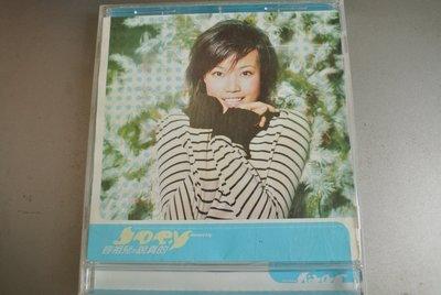 CD ~ 容祖兒 說真的 HONESTLY ~ 2001 EMPEROR AVCCD-80008
