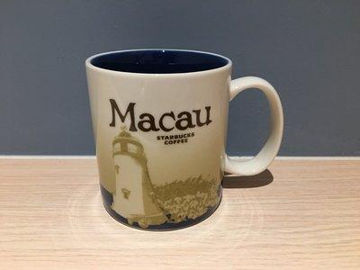 《現貨》【輕鬆買小舖】澳門星巴克城市杯 16 oz Starbucks Macau