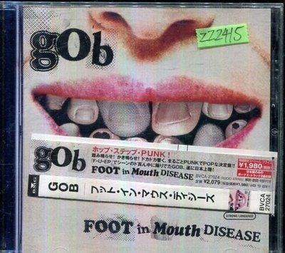 *還有唱片三館* GOB / FOOT IN MOUTH DISEASE 二手 ZZ2415(需競標)