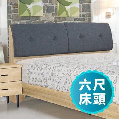 KIPO-派克6尺原切床片_cBaT