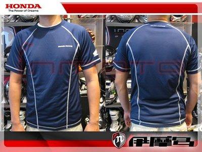 伊摩多※HONDA透氣排汗滑衣─COOLMAX短袖T恤/藍0SYTN-N52