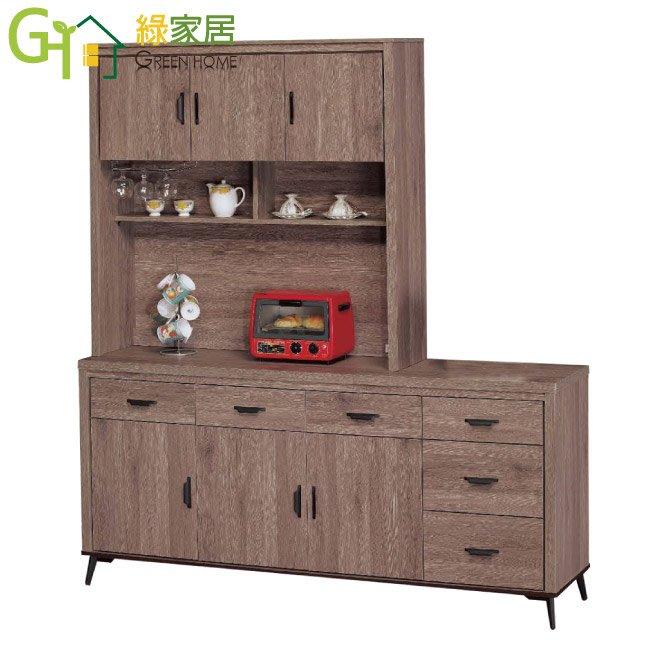 【綠家居】莫安多 現代6尺多功能餐櫃/收納櫃組合(上+下座)