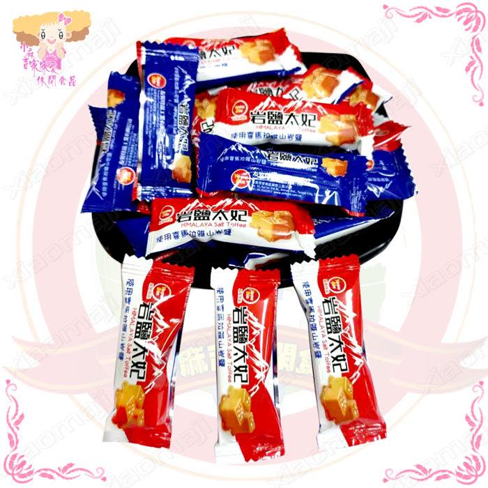 ☆小麻吉家家愛☆友賓岩鹽太妃糖 (奶素)一包特價65元  喜糖 糖果 零嘴