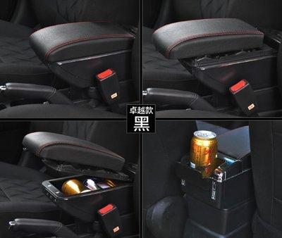 *有車以後*豐田 TOYOTA VIOS 中央扶手 VIOS 扶手箱 VIOS 雙層中央扶手 可升高 USB充電