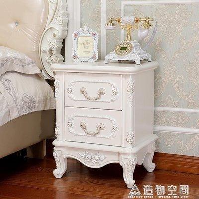 臥室床頭櫃歐式實木床頭收納櫃床邊迷你小櫃子