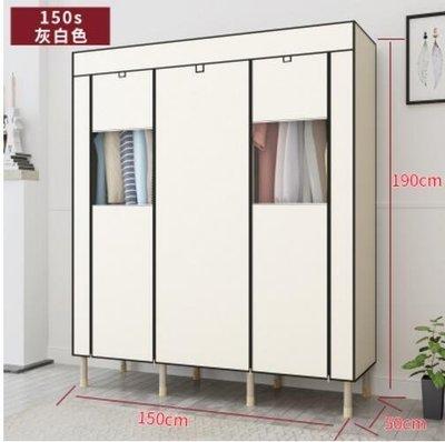 『格倫雅』勇拓者25MM管布衣櫃鋼管加粗加固雙人組裝簡易衣櫃布藝收納衣櫥(果)主圖款4^5505