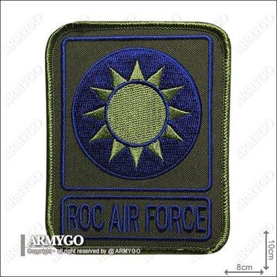 【ARMYGO】中華民國空軍方型章 (綠色款)