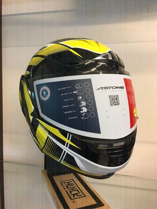台中大里~moto2 輪館~2018 法國🇫🇷ASTONE RT1100可樂帽