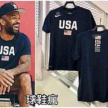 球鞋瘋  Nike USA Dry Tee 男 深藍色 美國隊 奧運 休閒 短袖 T恤 AV4352-451