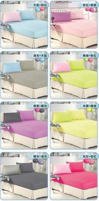 馬卡龍3M吸濕排汗單一枕頭套/粉紅色/買一送一(B0553-2P)