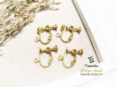 串珠材料˙耳環配件 黃銅螺絲耳夾(帶珠/平面)12對24P【F7503-1.F7504-1】飾品DIY《晶格格的多寶格》