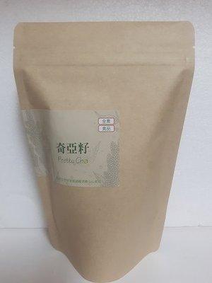 奇亞籽 黑色/白奇異籽 Chia Seeds 500g (鼠尾草籽/奇亞籽/白芽子/超級種子)