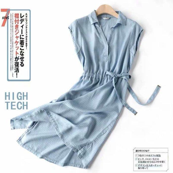 韓版條紋連身裙洋裝開叉長裙背心裙