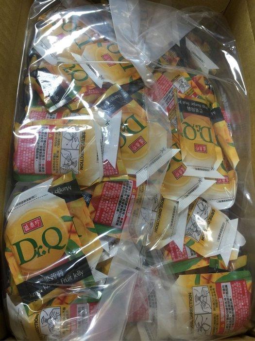 盛香珍Dr.Q蒟蒻果凍 7種口味 散裝4.5kg(荔枝+葡萄+芒果+蜂蜜檸檬+檸檬鹽+鳳梨+蔓越莓+乳酸)