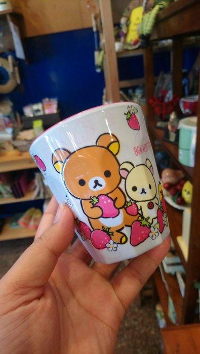 拉拉熊水杯 日本帶回 非常可愛有一個喔