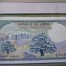 BANGUE DU LIBAN 黎巴嫩 UNC + 說明簡介