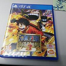 PS4 海賊無雙3 One Piece 中文版