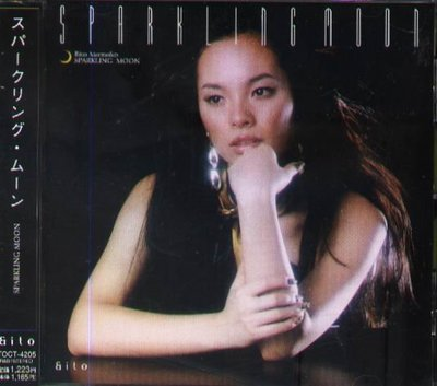 八八 - BITO MOMOKO - SPARKLING MOON - 日版 CD - NEW