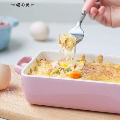 家用烘焙陶瓷雙耳烤箱碗芝士焗飯盤烤盤意面盤子微波爐專用烤碗--藍品優品