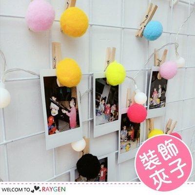 八號倉庫 繽紛彩色毛球木夾子 3個/組 相片裝飾 佈置【2W133G362】