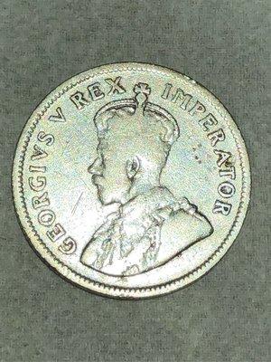 1923年 南非 銀幣