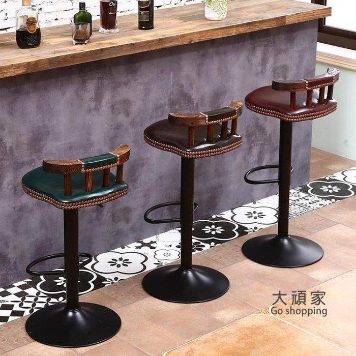 吧台椅 木質家用現代簡約定製吧椅歐式酒吧椅高腳凳吧台凳靠背椅子T-紫色薇洋-可開發票