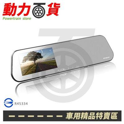 【附16G】Polaroid 寶麗萊 DC431 高畫質 140度廣角 後視鏡行車記錄器
