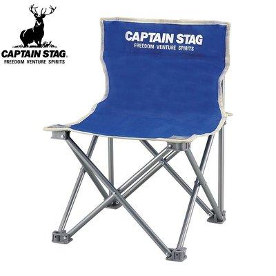Captain Stag 鹿牌 M-3916 班比迷你野營椅-藍|大營家露營登山休閒