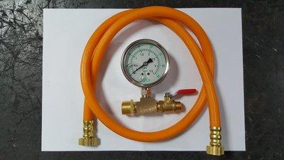 ⋑小揚五金批發⋐  試壓錶組 大井噴霧機 安心噴霧機 適用 用於管路漏水測試 (需要搭配噴霧機才可使用)