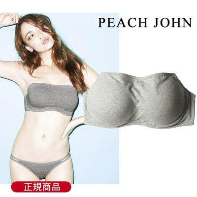 花猴推薦 Peach John 雜誌谷間見款 Work Bra 小可愛 平口內衣 抹胸 LUCI日本代購 1010571