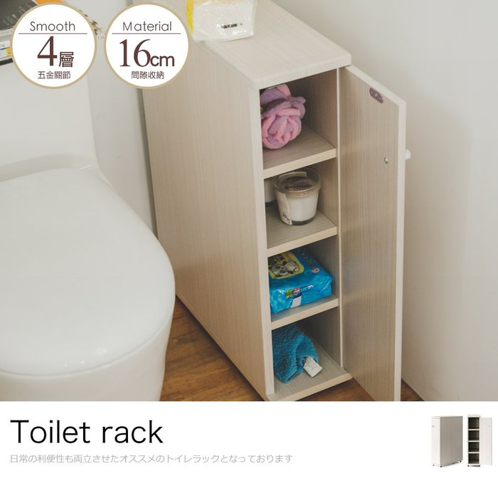 完美主義|極簡浴室收納櫃 置物櫃 瓶櫃架 縫隙櫃 邊櫃 櫥櫃 斗櫃 隙縫櫃 電話櫃 收納架 置物架【X0034】