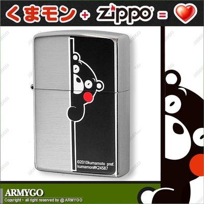 【ARMYGO】ZIPPO原廠打火機-...