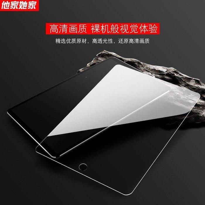 ZIHOPE 全屏IPAD MINI3鋼化膜MIMI2迷你1代IP平板玻璃膜IPDA1432愛派APID包膜 皮套 保護套 其他配件ZI812