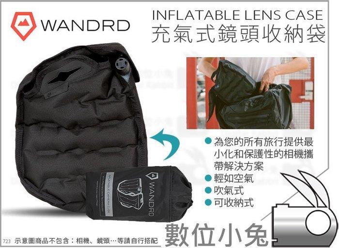 數位小兔【Wandrd 充氣式相機收納袋 Inflatable Camera Case】相機保護袋 相機包 相機袋 防撞