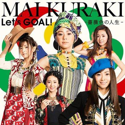 預(代)訂 8/14 FC盤 倉木麻衣 20周年紀念 Let's GOAL!~薔薇色の人生~ 日版 CD 日本原版