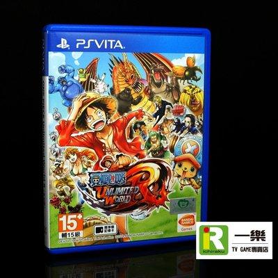 【優質二手電玩】特A級品 PSV PS vita 海賊王 航海王 無限世界 赤紅 中文版【台中一樂電玩】