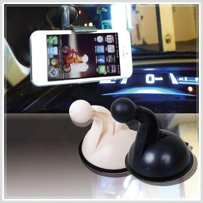 【贈品禮品】A1589 車用吸盤手機架-吸盤/車用手機架/二用手機架/真空吸盤手機架/GPS導航/桌用手機架
