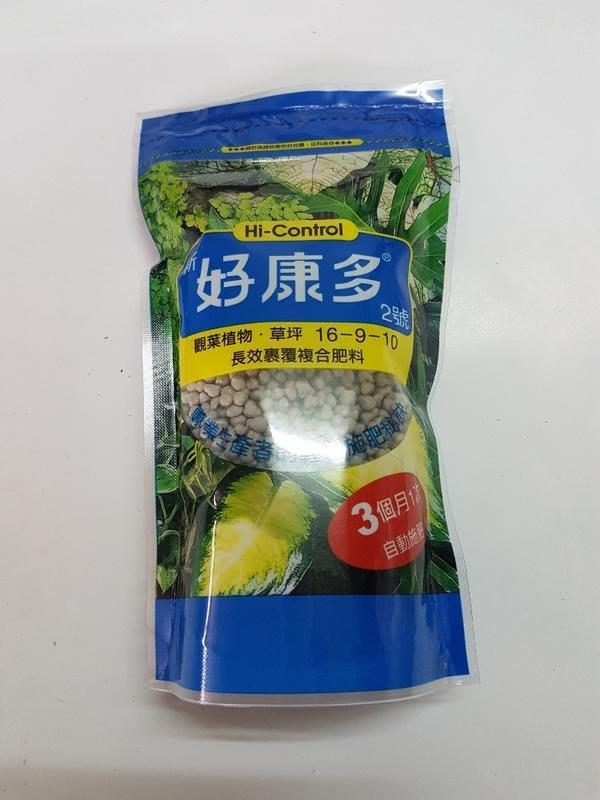 新好康多 2號 (藍色包裝) 1.2kg - 觀葉植物 草坪