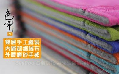 【Seepoo總代】2免運 絨布套Huawei華為 nova 5i  6.4吋 絨布袋手機袋 手機套 保護袋 色都可
