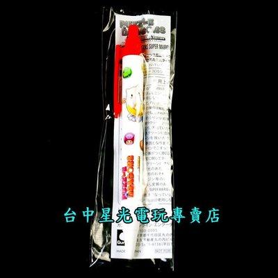 【N3DS週邊】☆ 龍族拼圖 超級瑪利歐兄弟版 觸控筆 ☆全新品【台中星光電玩】