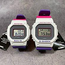 Casio Baby-G G-SHOCK 情侶款 DW-5600THB-7 BGD-560THB-7 一對$1200 可單買