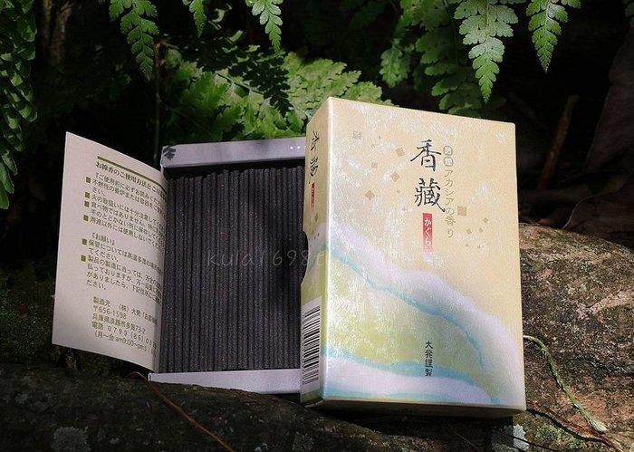 【新月集】日本大發~香藏 少煙線香(短寸8公分)