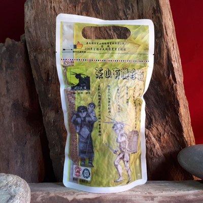【茶山良食】有機紅糙米 800g (可貨到付款)